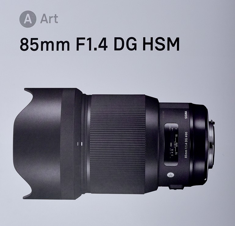 sigma-art-85-mm
