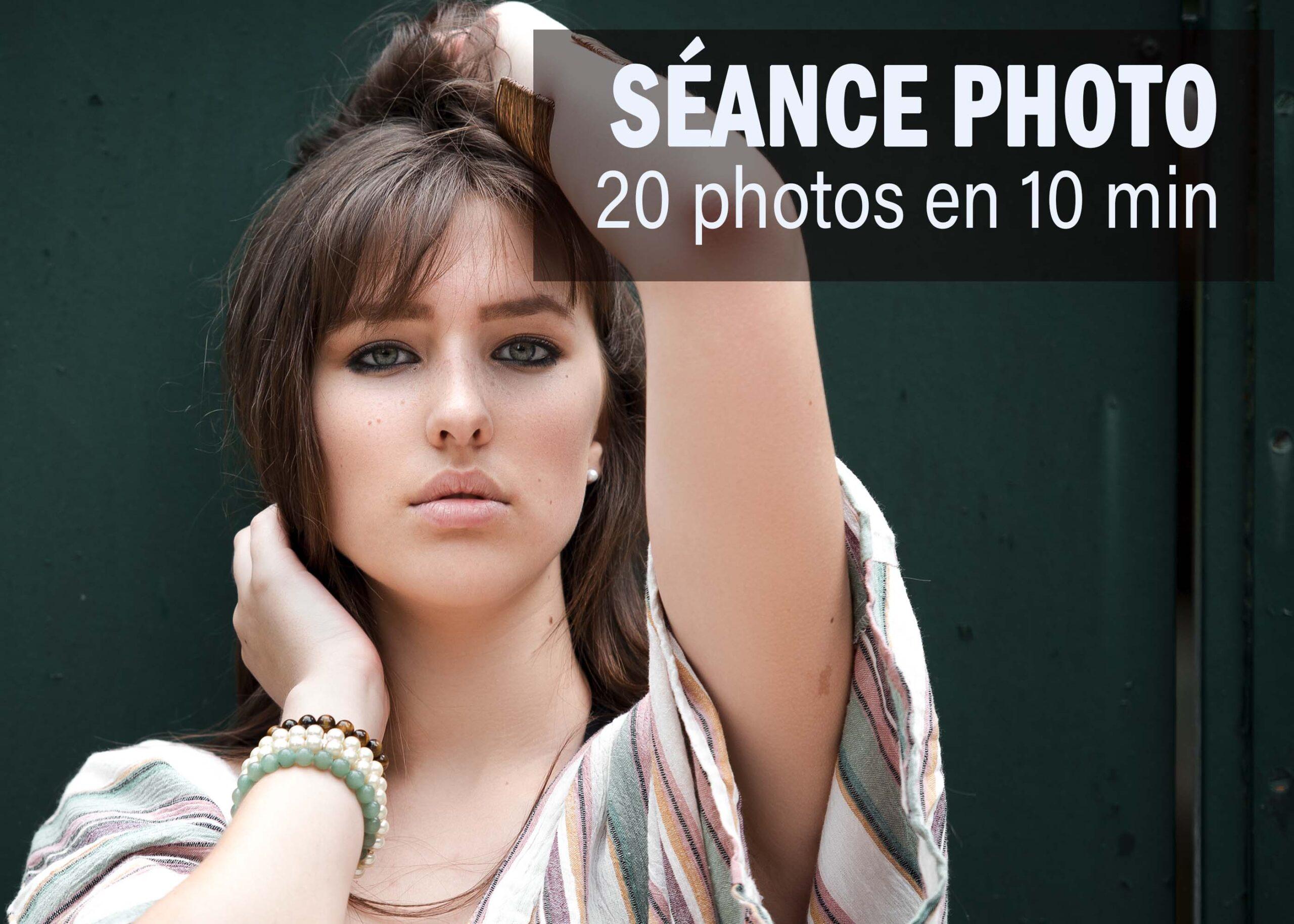 SÉANCE PHOTO A LA MANIÈRE DU PHOTOGRAPHE JORDAN MATTER !